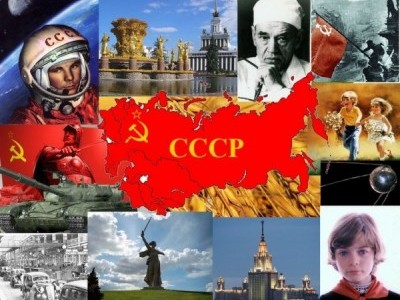 Достижения СССР