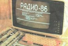 Первые советские ЭВМ