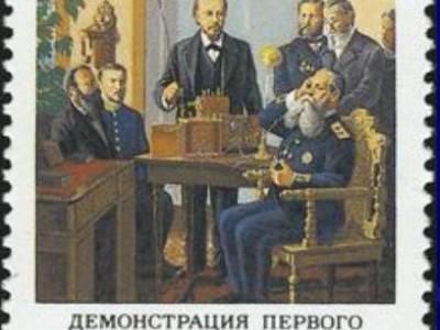 Часть русских изобретений, покоривших мир