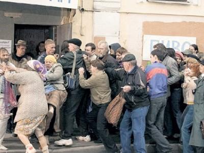 Как Горбачёв создал искусственный дефицит еды